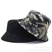 Мужская верхняя одежда, большой размер, Панамы, большая голова, мужская летняя шляпа от солнца, мужская шляпа рыбака, большие размеры, Панама, 58-60 см, 61-68 см