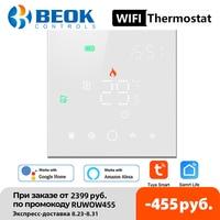 Beok Tuya умный Wifi термостат для электрического/водного пола с подогревом домашний температурный контроллер работает с Alexa Google Home