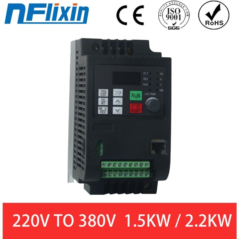 حار! 0.75KW/1.5KW/2.2KW/مرحلة واحدة المدخلات 220V ثلاث مراحل الانتاج 380V VFD التردد تحويل قابل للتعديل سرعة NF9100-1T3