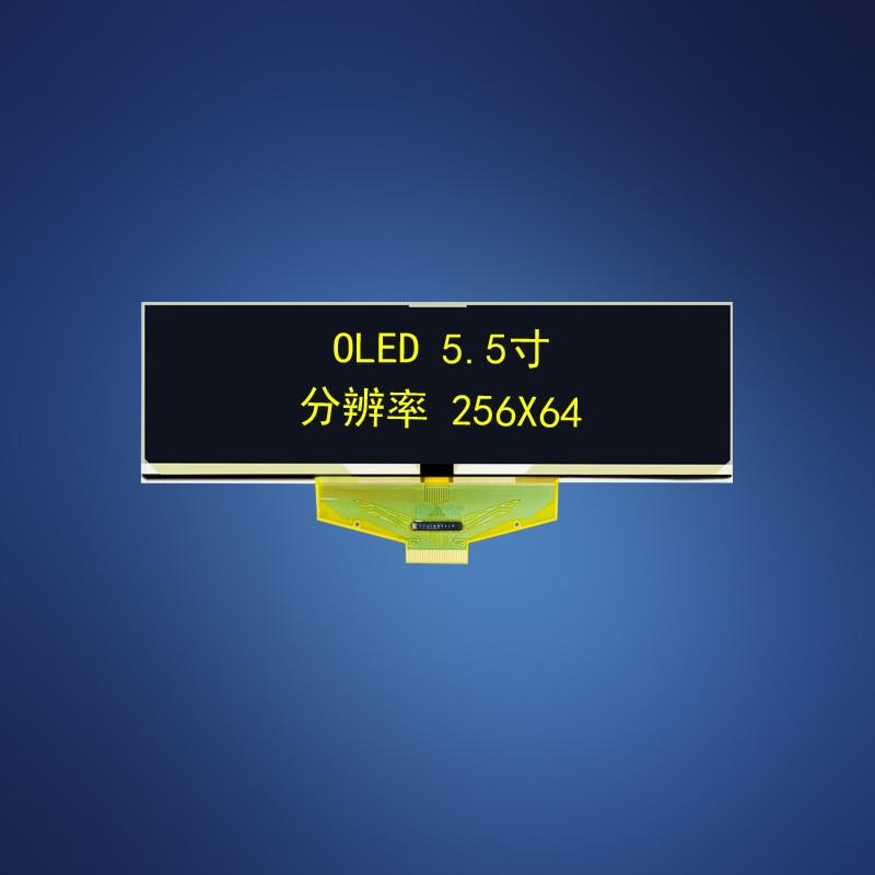 5.5 polegada OLED screen display 256x plugue stocket 64 SSD1332 amarelo Cor Verde 30 pinos 3/4 fios SPI 8 bit interface paraller