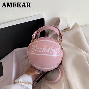 2021 new popular versatile single cross-body bag Korean version of small round bag personality basketball women's bag