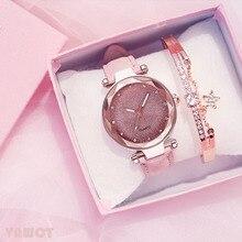 Reloj de pulsera informal con cielo estrellado para mujer, pulsera de cuero con diamantes de imitación de diseñador, vestido Simple, Gfit