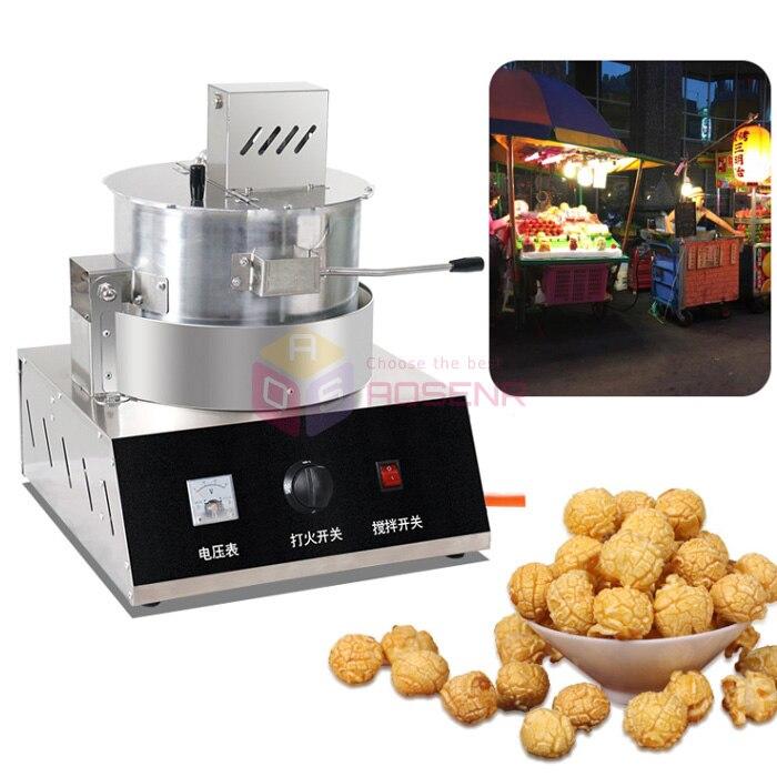Máquina de hacer palomitas de maíz esféricas con Máquina de palomitas de Gas automática comercial