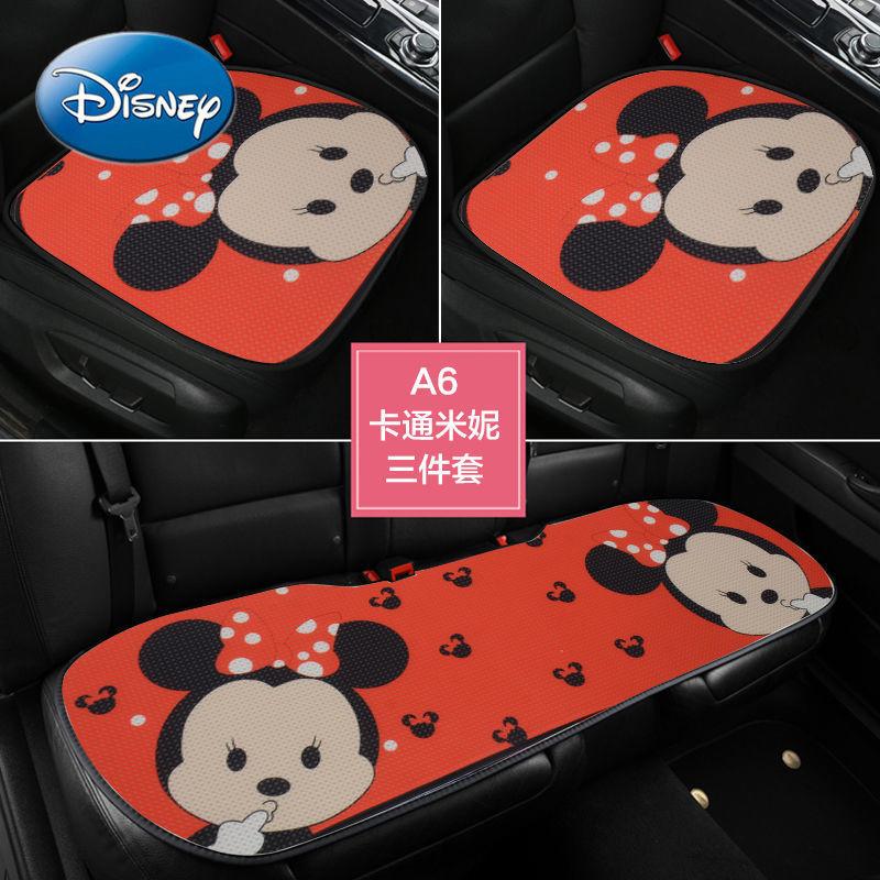Disney Mickey Mouse Minnie Car Cartoon Cute Car Three-piece Cushion Four Seasons Universal Car Interior Anti-dirty Decoration enlarge