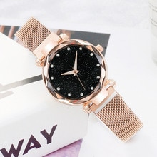 Luxury Starry Sky Stainless Steel Mesh Bracelet Watches For Women Crystal Analog Quartz Wristwatches