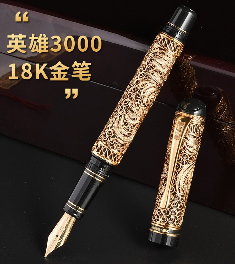 HERO 3000 18K Gold Vintage Fountain Pen Limited Edition Chinese Classic Gold-silk Butterfly Pattern Business Gift Collection Pen