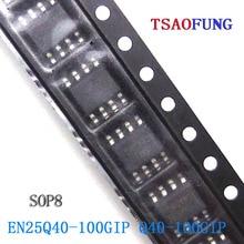 5Pieces EN25Q40-100GIP SOP8 Integrated Circuits Electronic Components