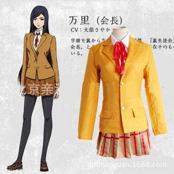 Japanese Anime Prison School midorikawa hana Jk School Uniform Woman Cosplay Costume Coat + Skirt + Ribbon