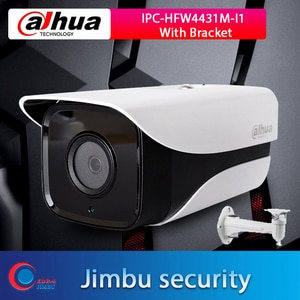 Dahua DH-IPC-HFW4431M-I1 network camera 4 million high-definition POE power supply H.265 monitoring