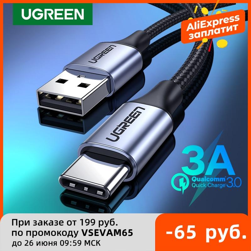 UGREEN-Cable USB tipo C para móvil, Cable de carga rápida 3A para...