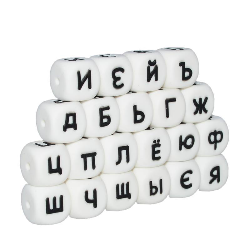 100pc 12mm Silicone English Alphabet Letter Bead BPA Free Silicone Teether DIY Nursing Teething Necklace Pacifier Chain Baby Toy