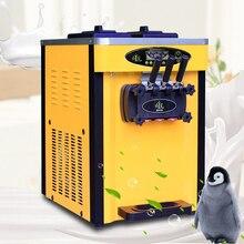 Mini desktop 3 flavors commercial household soft ice cream machine supply sundae 25L / H capacity for sale