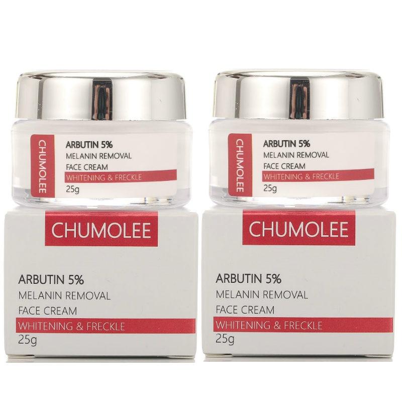 CHUMOLEE Alpha Arbutin 5% Whitening Freckl Cream Melasma Pregnancy Remove Acne Dark Spots Melanin Pigment Moisturizer Face Care