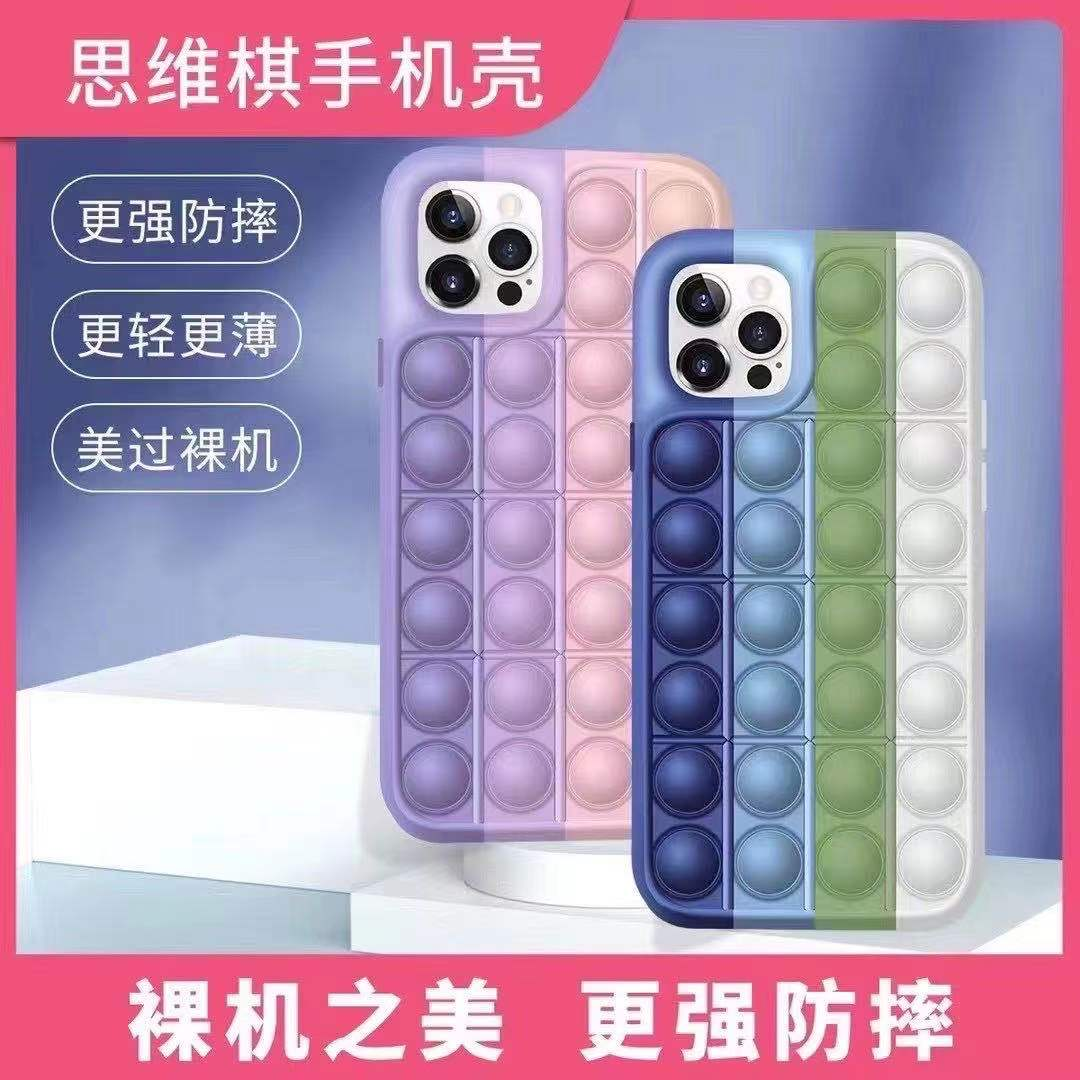 Fashion Rainbow Color shockproof Silicone Phone Case For Iphone 7 8 Plus X XR XS 11 12 Pro Max Back Cover Reliver Stress