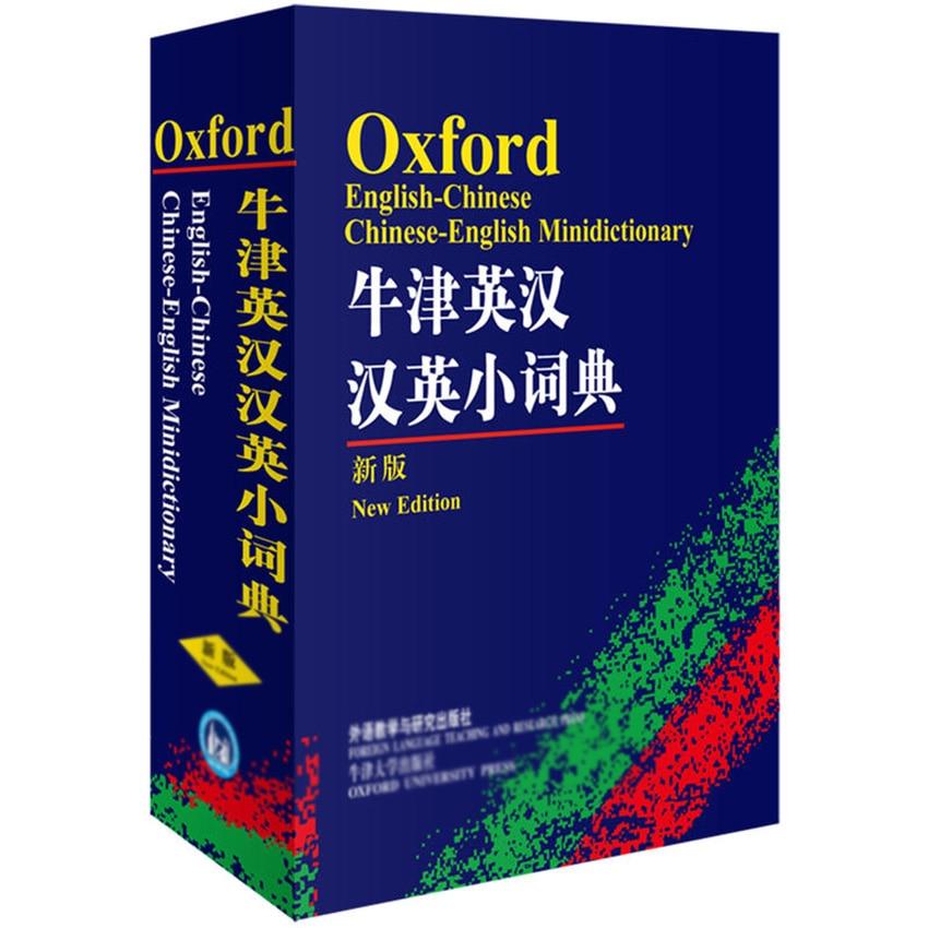 li dong tuttle learner s chinese english dictionary Oxford English Chinese Dictionary Portable Chinese English Dictionaries Study Guides School Students Language Vocabulary Books