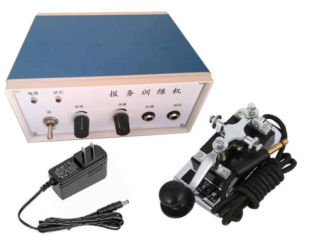 JX-5 خدمة التدريب آلة مورس رمز CW المخضرم هدية مذبذب K4 مفتاح كهربائي مفتاح اليد