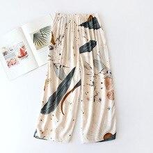 2021 Summer Sleep Bottoms for Women Viscose Print Loose Calf-Length Pants Elastic Waist Sleeping Sho