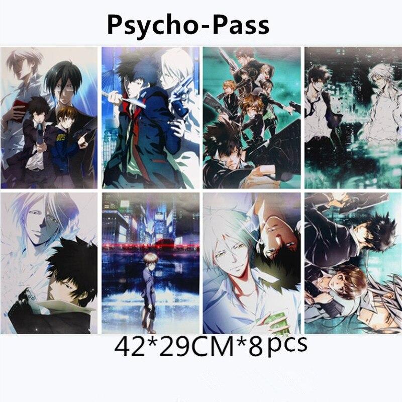 8 unids/lote Anime psicópata pase cartel de juguete psicópata pase Kougami Shinya cómic en relieve pinturas para papel de pared pegatinas 42x29cm