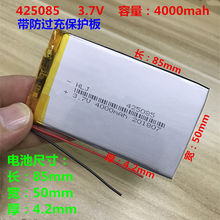 425085 3.7V li-polymer MP5 Battery 4000 mAh 425085 Tablet PC Universal For Games Accessories Battery