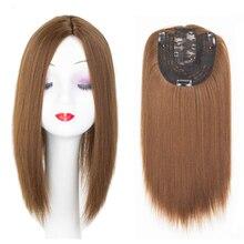 Piezas de cabello sintético para mujer, 3 Clips en una pieza, extensión de cabello largo y liso, fibra de alta temperatura para mujer