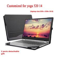 Fall Für Lenovo Yoga 520 14 Zoll 520-14 520-14IKB Flex 5 14IKB Laptop Hülsen Abnehmbare Notebook Abdeckung Angepasst tasche Stift Geschenk