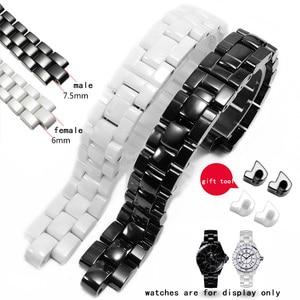 CICIDD Ceramic Watchband 6mm 7.5mm Black White Strap Men Women Bracelet For J2 Watch Accessories Give Tool