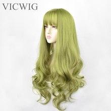 Peluca de cabello sintético para mujer afroamericana, cabellera artificial de 24 pulgadas con flequillo, color negro y verde, de fibra resistente al calor, para Cosplay