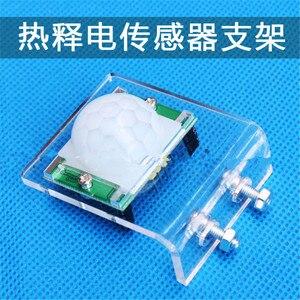 HC-SR501 Probe bracket Human body infrared sensor module bracket Pyroelectric sensor bracket