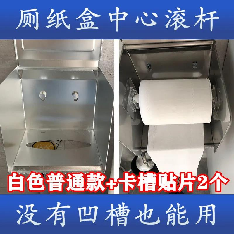 Toilet paper side open cover roll box center rolling stick paper tube box fixing accessories ceramic tissue box spring shaft cor �������������� box spring