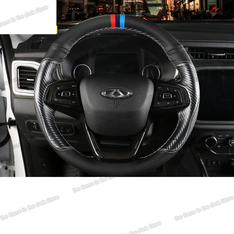 Lsrtw2017 Genuine Leather Car Steering Wheel Cover Trims for Chery Tiggo 8 2018 2019 2020