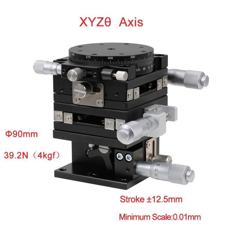 XYZR محور 90*90 مللي متر V-نوع 4 محور التشذيب منصة دليل الخطي المرحلة تحمل ضبط انزلاق الجدول PLT90-LM-2