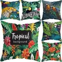 tropical rain forest colorful leaf print pillow case short plush sofa car cushion cover home decor 45x45cm