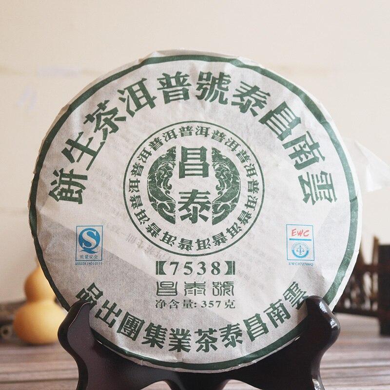 2007 الصين يوننان تشانغ تاي مجموعة بو erh تشا الخام يوننان تشانغتاي 7538