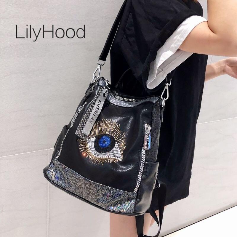 حقيبة ظهر نسائية من الجلد الصناعي الماسي ، حقيبة ظهر سوداء ذات سعة كبيرة ، نمط غير رسمي ، عصرية ، مع سلسلة