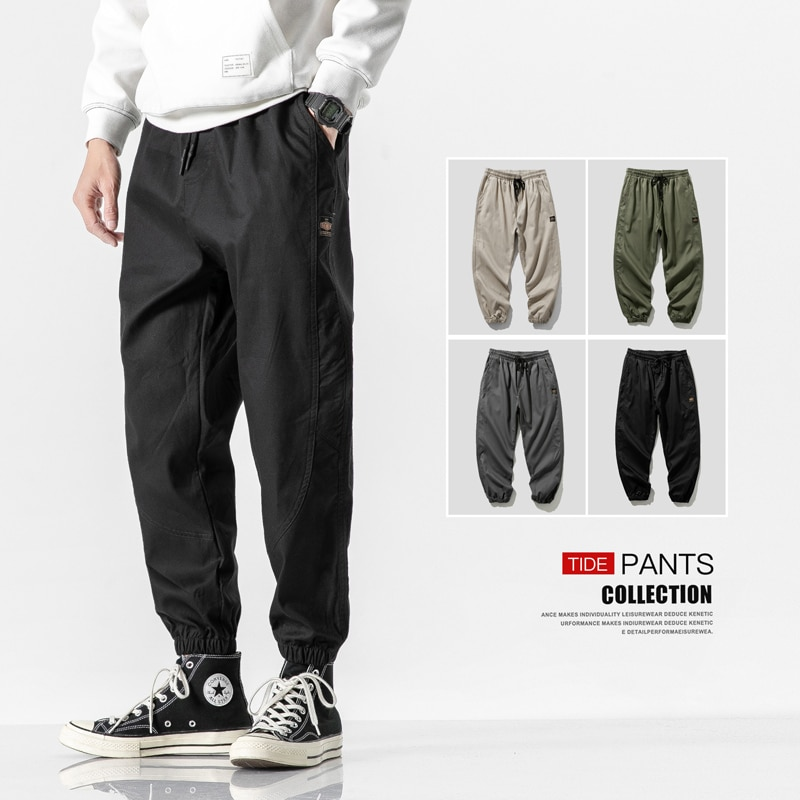 Мужские спортивные брюки s Jogger, повседневные штаны-шаровары размера плюс, спортивные штаны с эластичным поясом для улицы