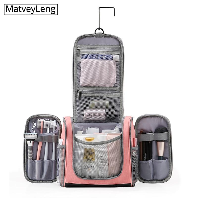 New Travel Multifunctional PU Toiletry Cosmetic Storage Bag Waterproof Hanging Cosmetic Bag