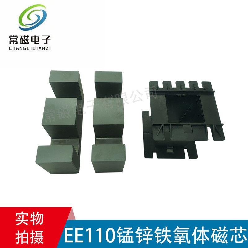 EE110 Mn-Zn إطار بلاستيكي بدون إبرة ، قلب محول عالي التردد