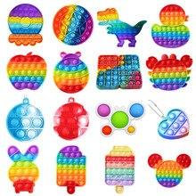 1PC Push Pop Bubble Sensory Fidget Toy Autism Squishy Stress Reliever Toys Adult Kid Animal Pop Fidg