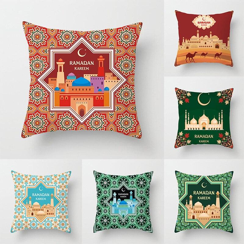 EID MUBARAK Cushion Cover 45cm Pillowcase Sofa Cushions Pillow Cses Eid Al Adha Pillow Covers Ramadan Muslim for Home Decor