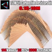 1/2W 5% 144valuesX20pcs = 2880pcs Carbon Film Resistor Kit 0.5W da 0.1 ohm - 10M torlerance Resistor Pack per New FAI DA TE!