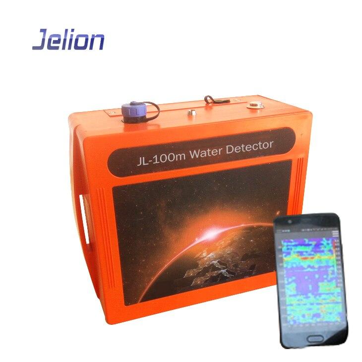 Detector de agua profunda de alta precisión de 100 metros marca Jelion