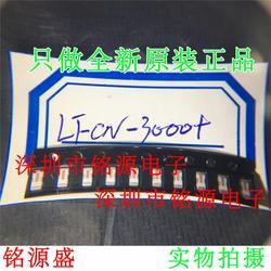 Frete grátis LFCN-3000 LFCN-3000 10PCS
