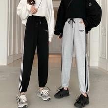 Real Shot Cotton Spring and Autumn Sports Pants Female Harem Pants Drawstring