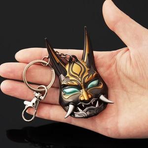 Game Genshin Impact Xiao Masks Keychain Pendant Fan Cosplay Gifts
