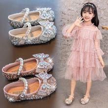 2021 Summer Baby Girls Sandals Children Sandals Toddler Infant Kids Slip On Pearl Crystal Single Pri