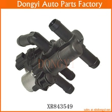 Heater Control Water Valve OE NO. XR843549