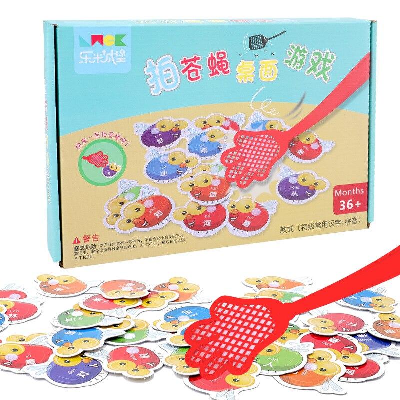 الوالدين الطفل التفاعلية التعليمية البصر كلمة رياض الأطفال اللعب الإبداعية سوات يطير التعلم بطاقة الكلمات المعرفية