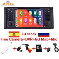 android 10 0 quad core gps navigation 7 car dvd player for bmw e39 5 seriesm5 1997 2003 wifi 3g bluetooth dvr rds usb canbus