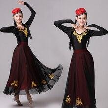 Xinjiang Dance Clothing Show clothing Woman Ethnic Minority Wind Uygur Ethnic Group Art Test Practice Skirt