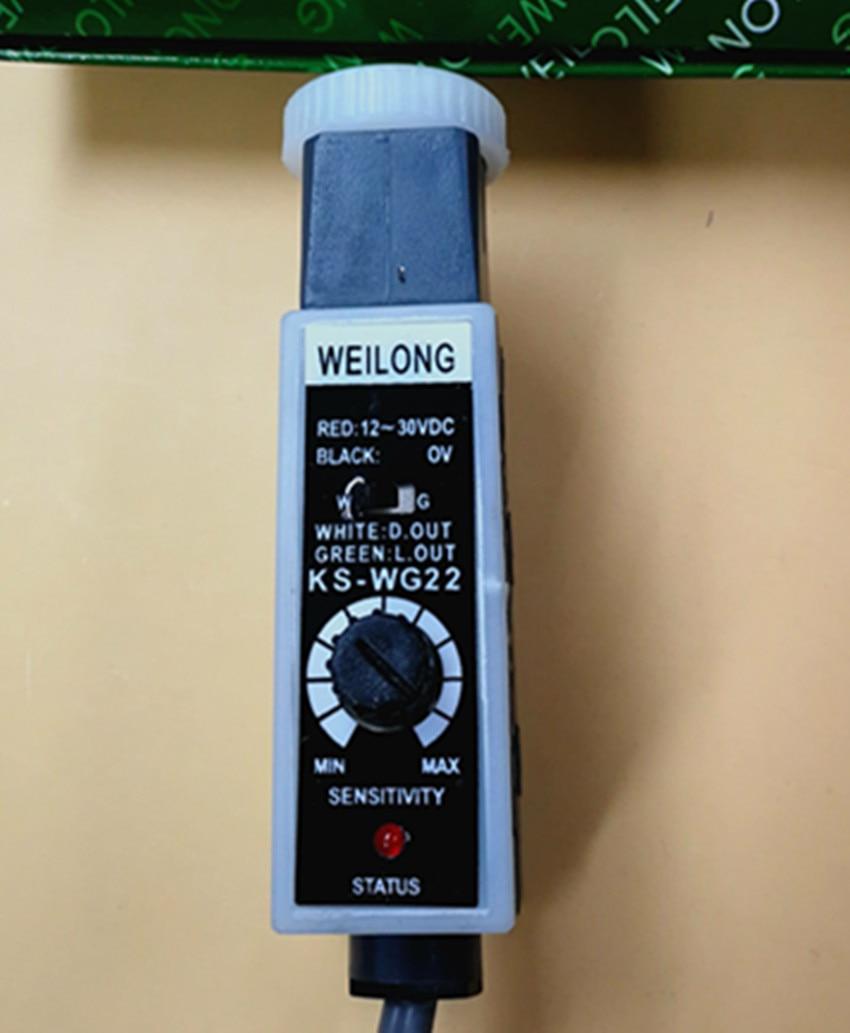 لونغ KS-WG22 الأبيض و الأخضر مصدر ضوء اللون علامة استشعار حقيبة صنع آلة الكهروضوئي العين اللون تتبع الاستشعار